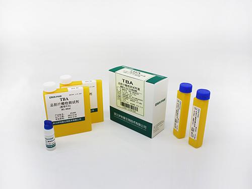 天冬氨酸氨基转移酶_肝功能系列 - 产品中心 - 浙江伊利康生物技术有限公司
